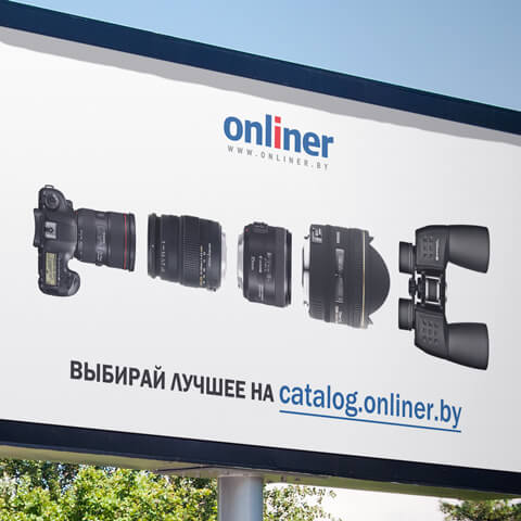 ONLINER.BY