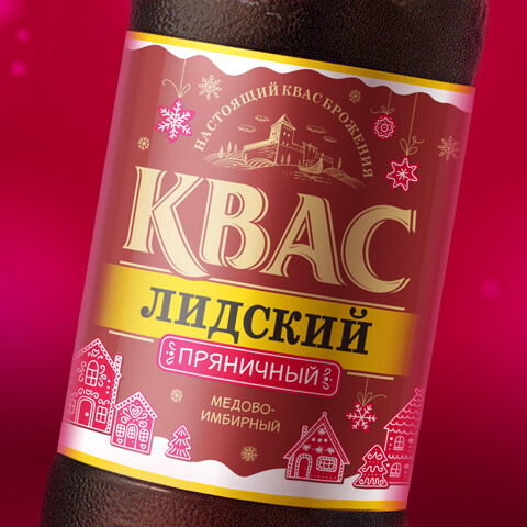 GINGERBREAD KVASS